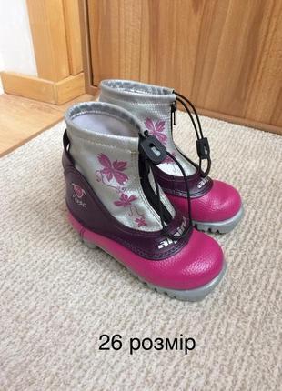 Alpina, черевики для бігових лиж, 26 розмір