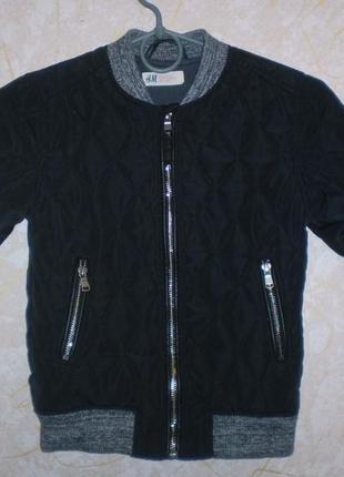 Стеганая демисезонная куртка бомбер hm 5-6 лет 116 см