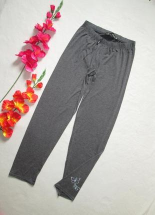 Домашние пижамные стрейчевые  брюки серый меланж с бабочками вискоза zay