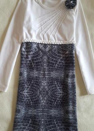 Нарядное платье с длинным рукавом have kids (турция)