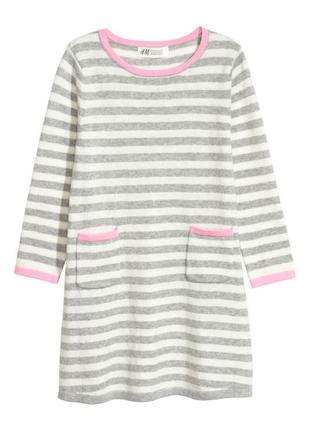 Трикотажное платье h&m для девочки