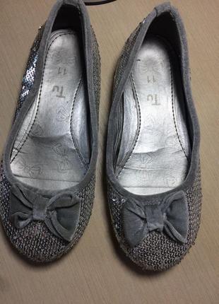 Туфлі- балетки