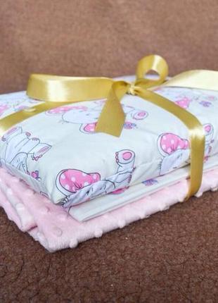 Набор комплект:плед,подушка,пеленка