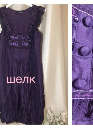 Аметистовое полностью шелковое платье натуральный шелк подклада шелк