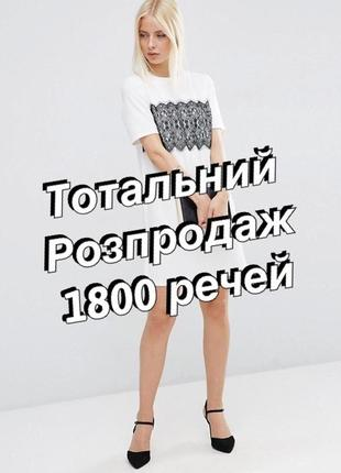 Ліквідація товару до 10 грудня 2018 !!! цельнокройное платье с кружевной вставкой