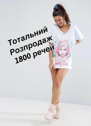 """Гарячий розпродаж до 15 вересня !! футболка для сна  """"barbie it's cold outside"""" asos1"""