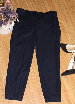 Стильные укороченные брюки от next
