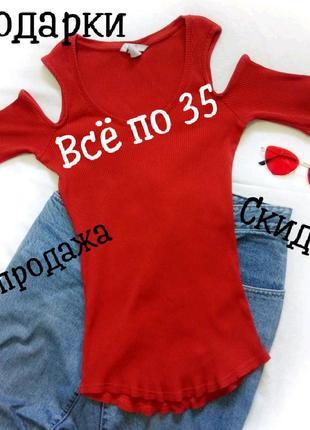 Красная футболка с открытыми плечами h&m