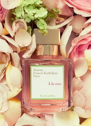 Оригинал! 70 мл maison francis kurkdjian à la rose. парфюмированная вода