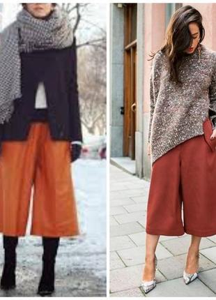 Клевые брюки кюлоты 100% вискоза модного тарракотового цвета