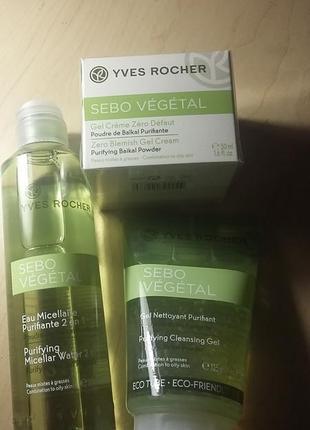 Набор sebo vegetal крем, мицелярная вода, гель для умывания yves rocher