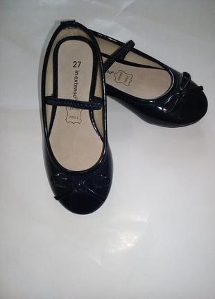 Очень и очень красивые туфельки!!!