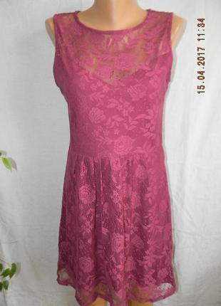 Красивое гипюровое платье с подкладкой из вискозы+подарок