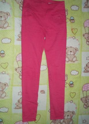 Розовые джинсы, джегинсы