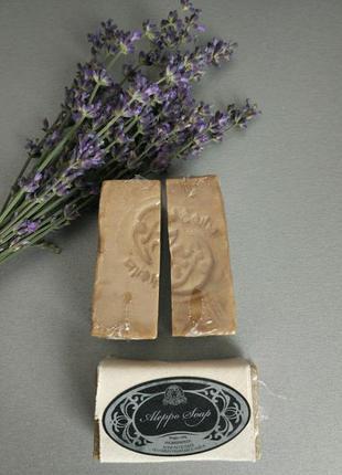 Настоящее, уникальное, оливковое мыло. оригинал алеппо(aleppo0, сирия.