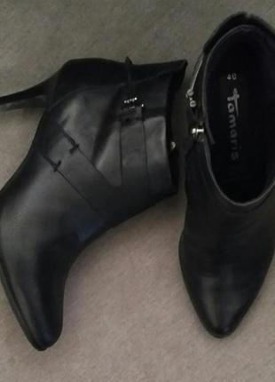 Ботильоны ботинки кожаные натуральная кожа