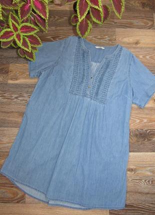 Стильное джинсовое платье george