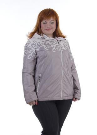 Демисезонная куртка astrid больших размеров, батал, осень весна 48 (54 размер )