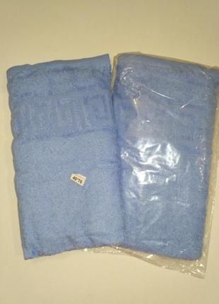Полотенца махровые 100%хлопок, размер 40*70