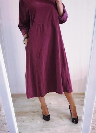 Супер у красивое платье микровельвет