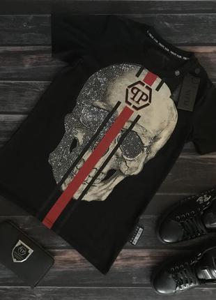 Стильная мужская футболка philipp plein 077