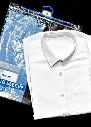George. белая школьная рубашка, сорочка джордж. длинный рукав, 7-8 лет. 122-128 см