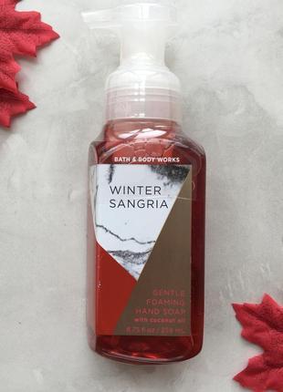 Увлажняющее мыло-пена для рук winter sangria