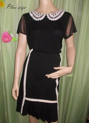 """Красивая юбка из комплекта """"джинни"""" от julien macdonald ♥"""