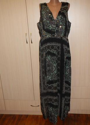 Платье boohoo р.22