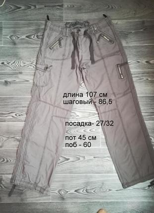 Штаны   карго   42 размера длина -107 см