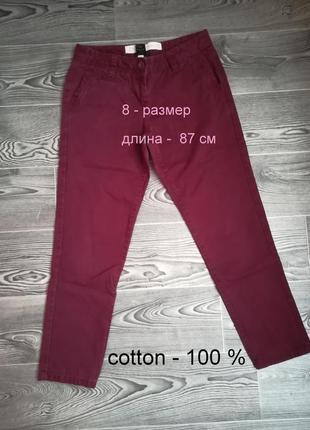 """Классные штаны """" чинос """" длина  87 см"""