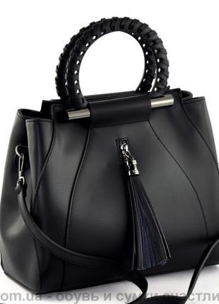 Стильная кожаная сумка с кисточками 3 цвета