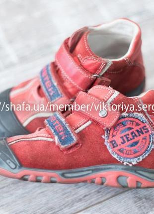 Стильные кожанные полуботинки, туфли для мальчика