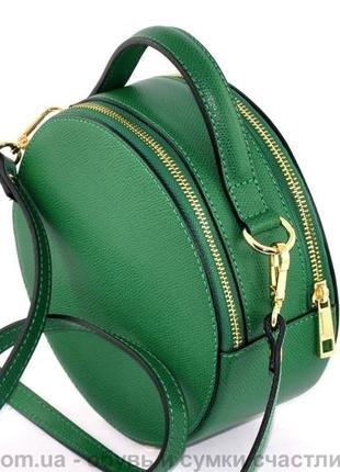 Модная кожаная сумочка кроссбоди 3 цвета