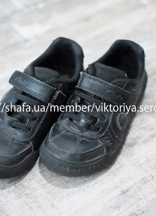 Натуральные кожаные туфли, кроссовки для мальчика