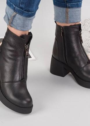 Кожаные ботинки в стиле zara 36-41 натуральная кожа деми и зима