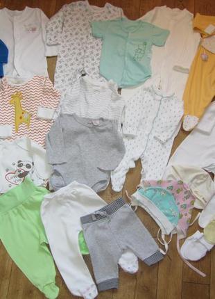 Комплект вещей для новорожденного боди слипы ползунки шапочки(27 позиций)