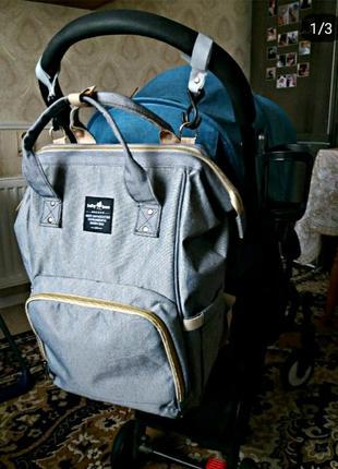 Сумка-рюкзак для мам на коляску