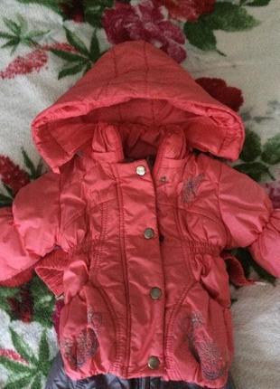 Зимний комплект курточка+штаны