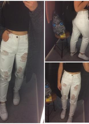 Джинсы mom / рваные джинсы / джинсы с потёртостями