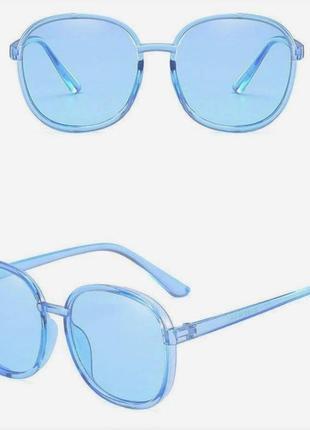 Трендовые цветные синие большие очки гранды новинка тренд имиджевые синие массивные