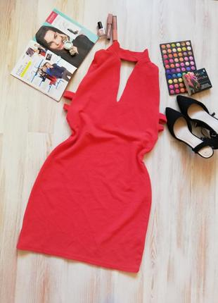 Новое безумно красивое платье