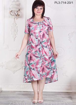 Фирменное платье р.60 тм zemal