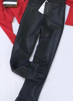 Нереальные кюлоты , брюки , эко кожа , с воланом от zara
