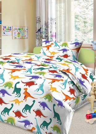Дино-пати - детское постельное белье с динозаврами