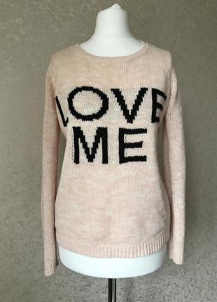 Кофточка тёплая нежно розовая персиковая с надписью love me