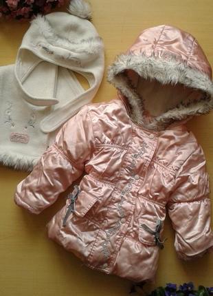 Зимняя термо-куртка, шапка и шарф wojcik, 1.5-2 года 86-92 см