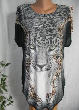 Красивая блуза с леопардом