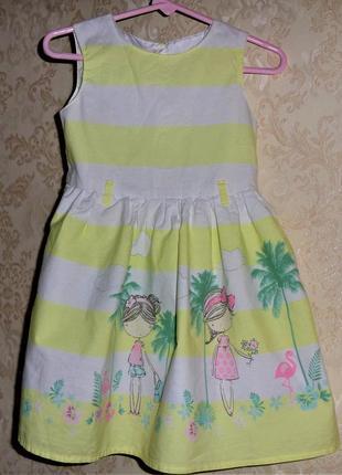 Платье yd 1.5-2 года,