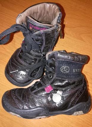 Кожаные ботинки 23 размера.